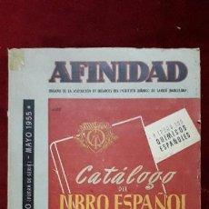 Libri di seconda mano: CATALOGO DEL LIBRO ESPAÑOL DE QUÍMICA. FUERA DE SERIE. (1920-1955). Lote 130115923