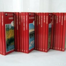 Libros de segunda mano: ENCICLOPEDIA DE LA NATURALEZA . ADENA . WWF ... COMPLETA !!.... 24 TOMOS. Lote 132148222