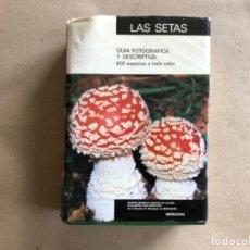 Libros de segunda mano: LAS SETAS, GUÍA FOTOGRÁFICA Y DESCRIPTIVA. RAMÓN MENDAZA Y GUILLERMO DÍAZ. ED. IBERDUERO 1987. . Lote 132375318
