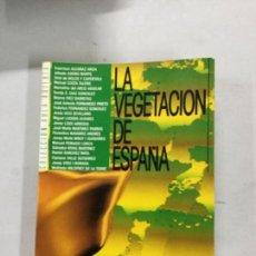Livres d'occasion: LA VEGETACIÓN DE ESPAÑA - VVAA. FRANCISCO JOSÉ ALCARAZ ARIZ. Lote 133629726