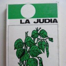 Libros de segunda mano: LA JUDÍA. ECONOMÍA. PRODUCCIÓN. COMERCIALIZACIÓN. . Lote 133824970