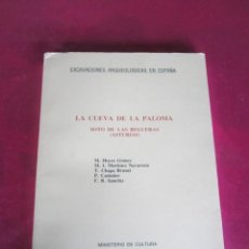 Libros de segunda mano: LA CUEVA DE LA PALOMA. SOTO DE LAS REGUERAS (ASTURIAS). EXCAVACIONES. Lote 139150170