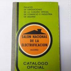 Libros de segunda mano de Ciencias: CIENCIA TÉCNICA INDUSTRIAL . CATÁLOGO SALÓN NACIONAL DE LA ELECTRIFICACIÓN 1971 MADRID. Lote 140107274