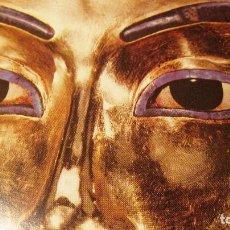 Libros de segunda mano: GRAN HISTORIA UNIVERSAL TOMOS Nº 4 Y 14.EGIPTO........................MUY BUEN ESTADO. Lote 141463802