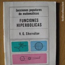 Libros de segunda mano de Ciencias: FUNCIONES HIPERBÓLICAS.- V.G.SHERVÁTOV.- EDITORIAL MIR. MOSCÚ. 1975. Lote 142105654