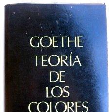 Libros de segunda mano de Ciencias: TEORÍA DE LOS COLORES, DE GOETHE. Lote 143941646