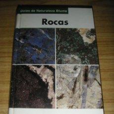 Libros de segunda mano: GUÍAS DE NATURALEZA BLUME: ROCAS (GEOLOGÍA) . Lote 147193406