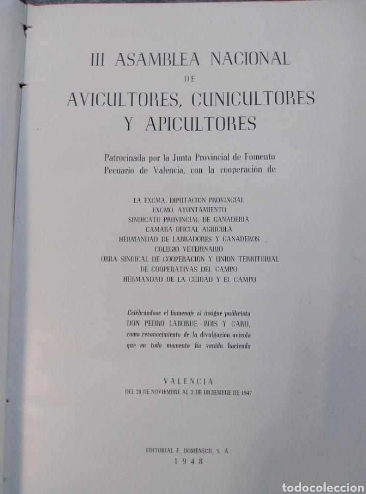 Libros de segunda mano: III ASAMBLEA NACIONAL,AVICULTORES,CUNICULTORES Y APICULTORES,1947, VALENCIA. - Foto 2 - 147613936