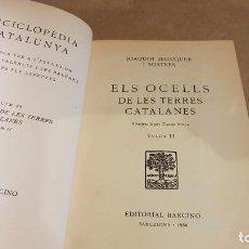 Libros de segunda mano: ELS OCELLS DE LES TERRES CATALANES / VOL II / JOAQUIM MALUQUER I SOSTRES / ED - BARCINO-1956.. Lote 148892570