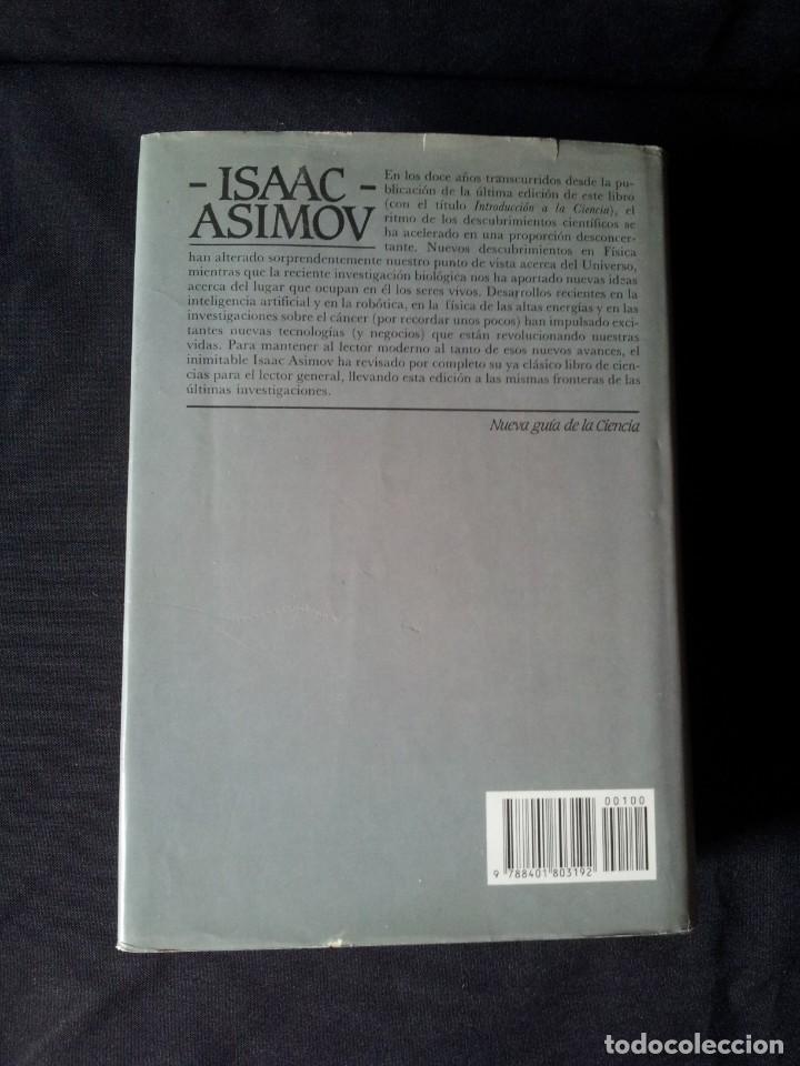 Libros de segunda mano de Ciencias: ISAAC ASIMOV - NUEVA GUIA DE LA CIENCIA - PLAZA & JANES, PRIMERA EDICION 1985 - Foto 2 - 152660690