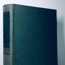 Libros de segunda mano de Ciencias: CALCULO INFINITESIMAL Y GEOMETRIA ANALITICA ·· ED. AGUILAR ··. Lote 154845470