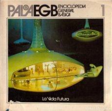 Libros de segunda mano de Ciencias: PALA EGB ENCICLOPEDIA GENERAL BASICA, TOMO 1: LA VIDA FUTURA; ANO 1974. Lote 156922014