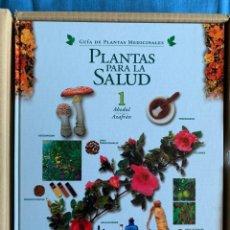 Libros de segunda mano: PLANTAS PARA LA SALUD - GUIA DE PLANTAS MEDICINALES (6 TOMOS). Lote 157242414