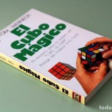 Libros de segunda mano de Ciencias: TOM WERNECK. EL CUBO MÁGICO. Lote 157789670
