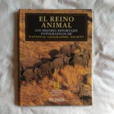 Libros de segunda mano: EL REINO ANIMAL - NATIONAL GEOGRAPHIC / EL PAÍS - COMPLETO Y SIN ENCUADERNAR. Lote 158976946