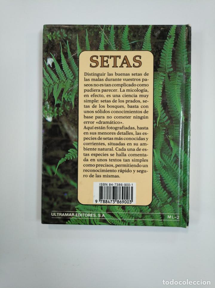 Libros de segunda mano: SETAS. GUÍA ILUSTRADA - ANDRÉE COCHAND. TDK383 - Foto 2 - 159545822