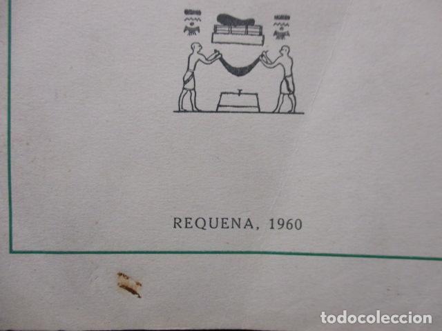 Libros de segunda mano de Ciencias: FISICA Y QUIMICA (CUARTO CURSO DEL BACHILLERATO ELEMENTAL PLAN 1957). - Foto 4 - 160431918