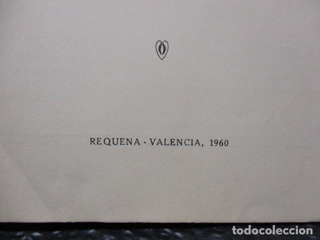 Libros de segunda mano de Ciencias: FISICA Y QUIMICA (CUARTO CURSO DEL BACHILLERATO ELEMENTAL PLAN 1957). - Foto 11 - 160431918