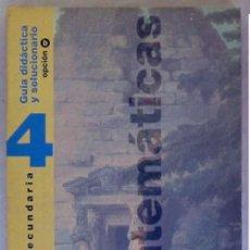 Libros de segunda mano de Ciencias: MATEMÁTICAS SECUNDARIA 4 OPCIÓN B - GUÍA DIDÁCTICA Y SOLUCIONARIO - ED. SM 1995 - VER INDICE. Lote 167727712