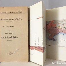 Libros de segunda mano: CARTAGENA. MAPA GEOLÓGICO. (1952) 2 PLANOS PLEGADOS: CORTES GEOLÓGICOS. ESCALA 50.000. Lote 167765965