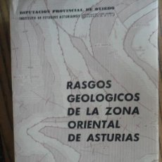 Libros de segunda mano: RASGOS GEOLÓGICOS DE LA ZONA ORIENTAL DE ASTURIAS. MARTÍNEZ ALVAREZ. DIP. DE OVIEDO. 1965. Lote 168951360