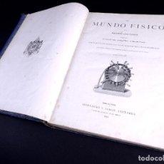 Libros de segunda mano de Ciencias: EL MUNDO FÍSICO. BARCELONA 1882. Lote 169272580