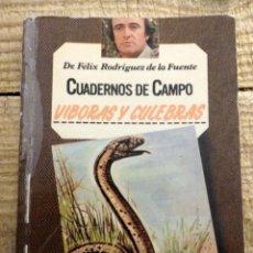 Libros de segunda mano: CUADERNOS DE CAMPO FELIX RODRIGUEZ - VIBORAS Y CULEBRAS - NUMERO 9. Lote 169440620