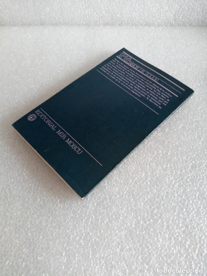 Libros de segunda mano de Ciencias: LA NATURALEZA DEL MAGNETISMO / M. Kagánov - V. Tsukérnik MIR - Foto 6 - 171487642