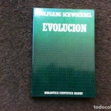 Libros de segunda mano: WOLFGANG SCHWOERBEL. EVOLUCIÓN. ED. SALVAT, 1986. Lote 172071300