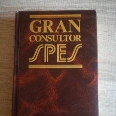 Libros de segunda mano de Ciencias: MATEMÁTICAS. GUÍA DE CONSULTA SPES. . Lote 172788599