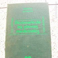 Libros de segunda mano: LIBRO DICCIONARIO DE LAS PLANTAS MEDICINALES ,LIDER S,A ,ILUSTRADO ,192 PAGINAS. Lote 173633885