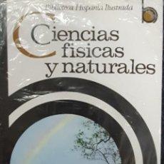 Libros de segunda mano de Ciencias: CIENCIAS FISICAS Y NATURALES. Lote 174215657