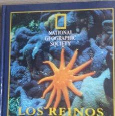 Libros de segunda mano: LOS REINOS DEL MAR NATIONAL GEOGRAPHIC EL PAIS. Lote 176772629