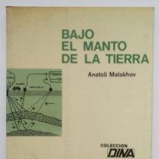 Libros de segunda mano: BAJO EL MANTO DE LA TIERRA. ANATOLI MALAKHOV. COLECCION DINA. 1967. DEBIBL. Lote 179067887