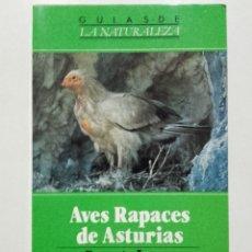 Libros de segunda mano: GUIAS DE LA NATURALEZA. AVES RAPACES DE ASTURIAS - ERNESTO JUNCO - ORNITOLOGIA, PAJAROS. Lote 179333978