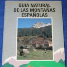Libros de segunda mano: GUÍA NATURAL DE LAS MONTAÑAS ESPAÑOLAS - ICONA (1993). Lote 181611752