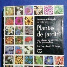 Libros de segunda mano: DICCIONARIO ILUSTRADO EN COLOR DE PLANTAS DE JARDÍN CON PLANTAS DE INTERIOR Y DE INVERNADERO.. Lote 182326533