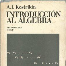Libros de segunda mano de Ciencias: INTRODUCCIÓN AL ÁLGEBRA. A. I. KOSTRIKIN. 2A. EDICIÓN. EDITORIAL MIR. MATEMÁTICAS SUPERIORES. . Lote 182709426