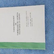 Libros de segunda mano: LIBRO VARIEDADES DE LECHUGAS. Lote 184393836