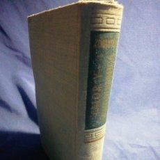 Libros de segunda mano de Ciencias: CALOR Y TERMODINÁMICA.MARK W. ZEMANSKY. SEGUNDA EDICIÓN 1964. AGUILAR.. Lote 185936891