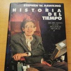 Libros de segunda mano de Ciencias: HISTORIA DEL TIEMPO (STEPHEN W. HAWKING) CÍRCULO DE LECTORES. Lote 198322328