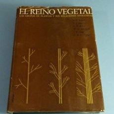 Livres d'occasion: EL REINO VEGETAL, LOS GRUPOS DE PLANTAS Y SUS RELACIONES EVOLUTIVAS. R.F. SCAGEL. Lote 187380777