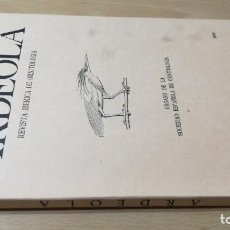 Libros de segunda mano: ARDEOLA - REVISTA IBERICA ORNITOLOGIA / 19 - 1973/ J503. Lote 187645612