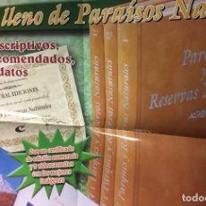 Libros de segunda mano: PARQUES Y RESERVAS NATURALES. Lote 187975666