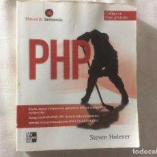 Libros de segunda mano de Ciencias: MANUAL DE REFERENCIA PHP STEVEN HOLZNER MC GRAW HILL. Lote 190293348