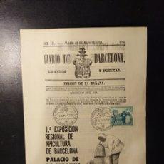 Livres d'occasion: DIARIO DE BARCELONA, EXPOSICIÓN DE APICULTURA 1973. Lote 190845066
