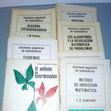 Libros de segunda mano de Ciencias: LECCIONES POPULARES DE MATEMÁTICAS. 11 TÍTULOS. VARIOS AUTORES. EDITORIAL MIR. . Lote 191198881