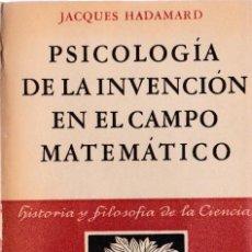 Libros de segunda mano de Ciencias: PSICOLOGIA DE LA INVENCIÓN EN EL CAMPO MATEMÁTICO / JACQUES HADAMARD. Lote 194305261