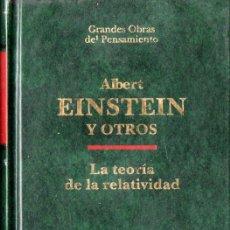 Libros de segunda mano de Ciencias: LA TEORÍA DE LA RELATIVIDAD (ALBERT EINSTEIN Y OTROS). Lote 194346270