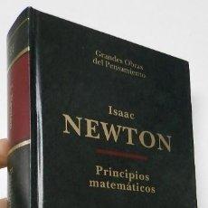 Libros de segunda mano de Ciencias: PRINCIPIOS MATEMÁTICOS - ISAAC NEWTON. Lote 194490635